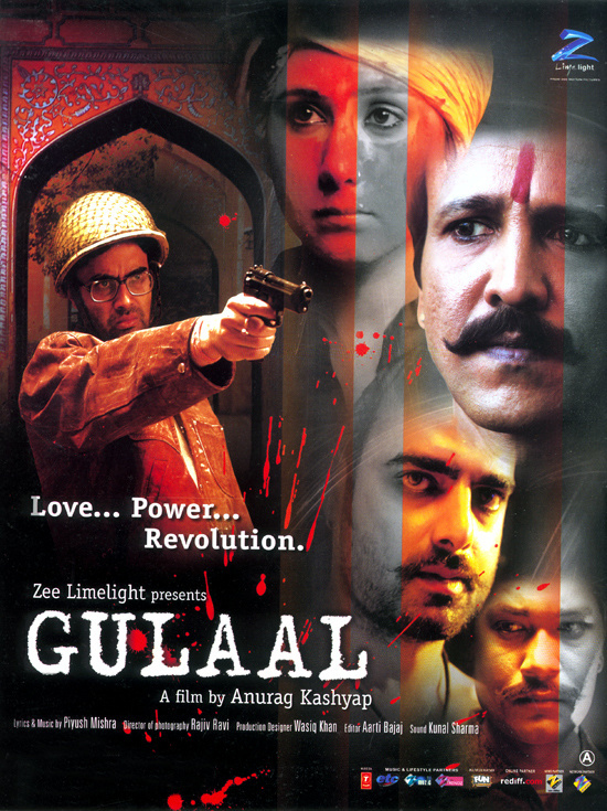 gulal_poster1