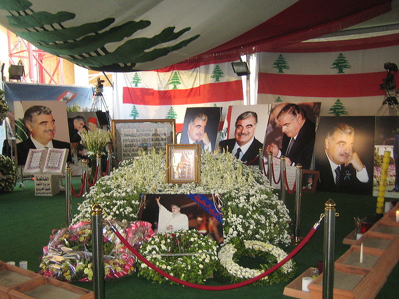rafic_hariri_memorial_shrine