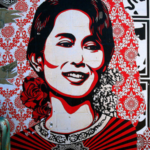 daw-suu-kyi-mural300s